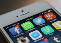 Adiós privacidad: el cambio en WhatsApp que permitirá a Facebook leer tus chats